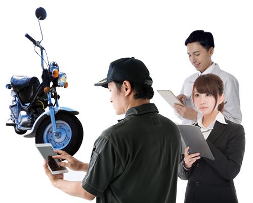 バイク買取研修